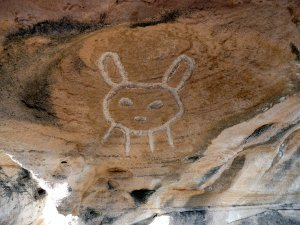 Petroglyph at La Cueva del Indio